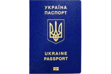 Отказ в выдаче загранпаспорта
